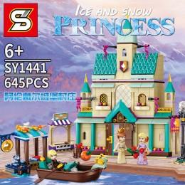 SY1441 SY Замок Эренделла