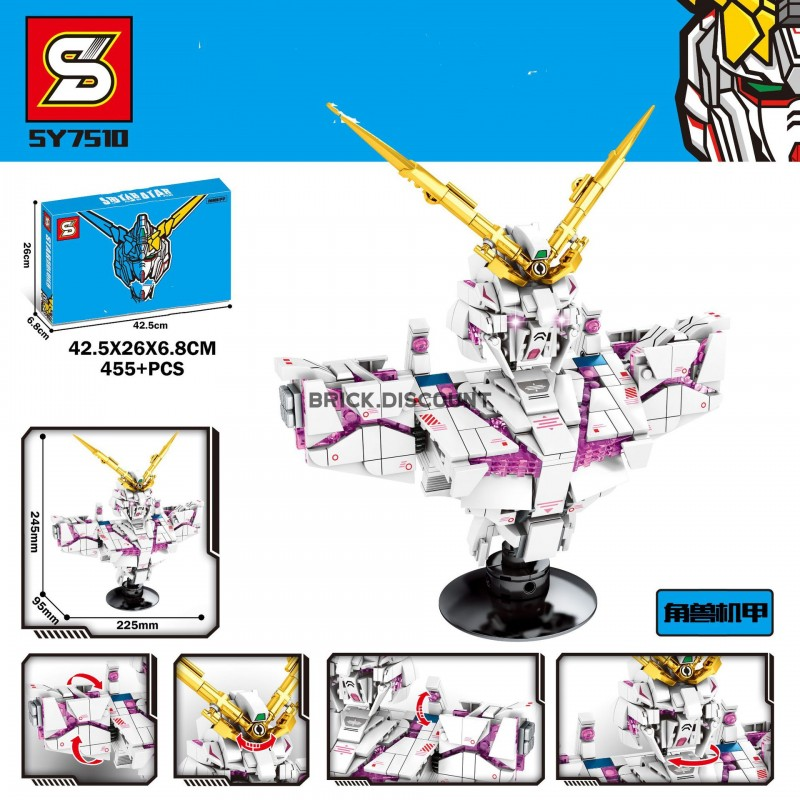SY7510 SY Мобильный костюм: Рогатый мех
