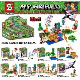 SY6199 SY Набор 8 мини-конструкторов Майнкрафт My World