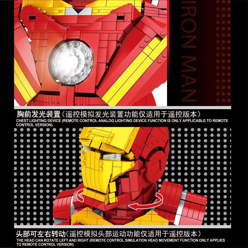 SY7598-1 SY Набор моторизации для SY7598