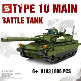 SY0103 SY Type 10 - основной боевой танк