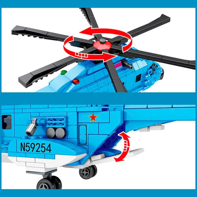 SY1565 SY Вертолет H-92 — трансформер