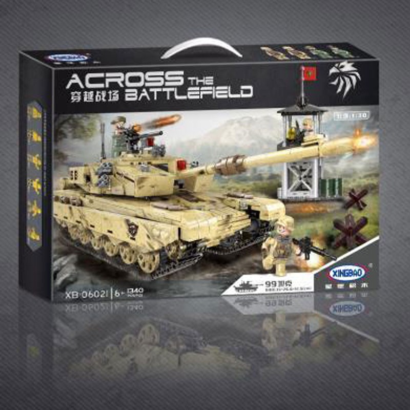 06021 XingBao The 99 Tank