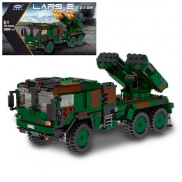 XB-06048 Xingbao Немецкая самоходная РСЗО LARS-2