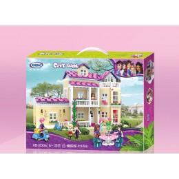 12006 XingBao The Happy Dormitory