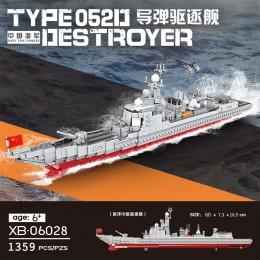 XB-06028 Xingbao Ракетный эсминец 052D ВМС Китая