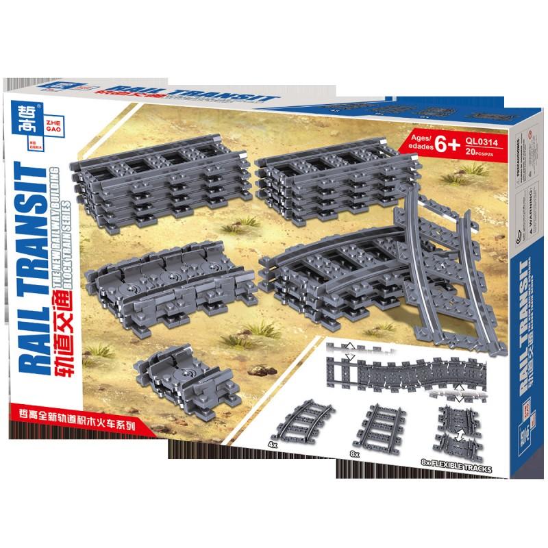 QL0314 ZHEGAO Набор рельс для LEGO поезда